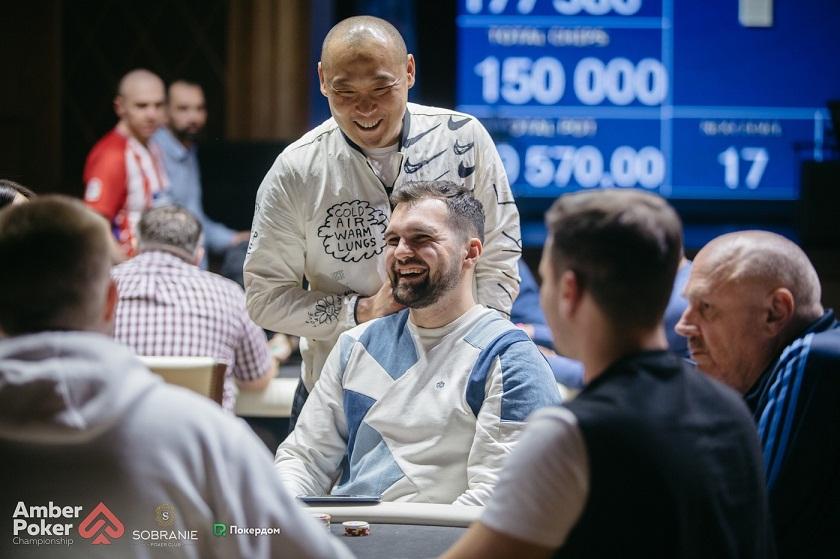Amber Poker Championship Фото