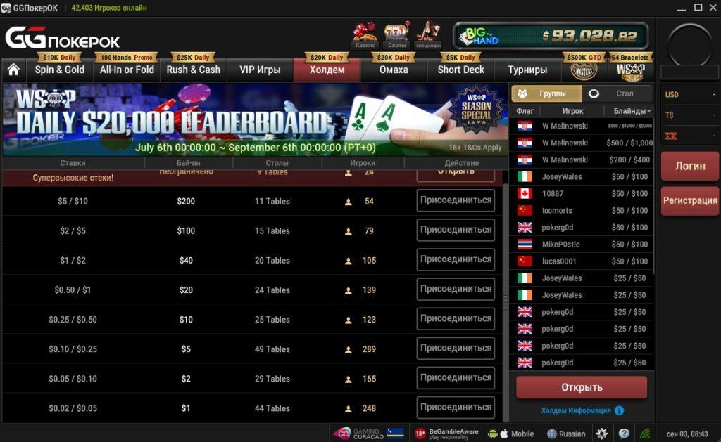 PokerOK кэш игры