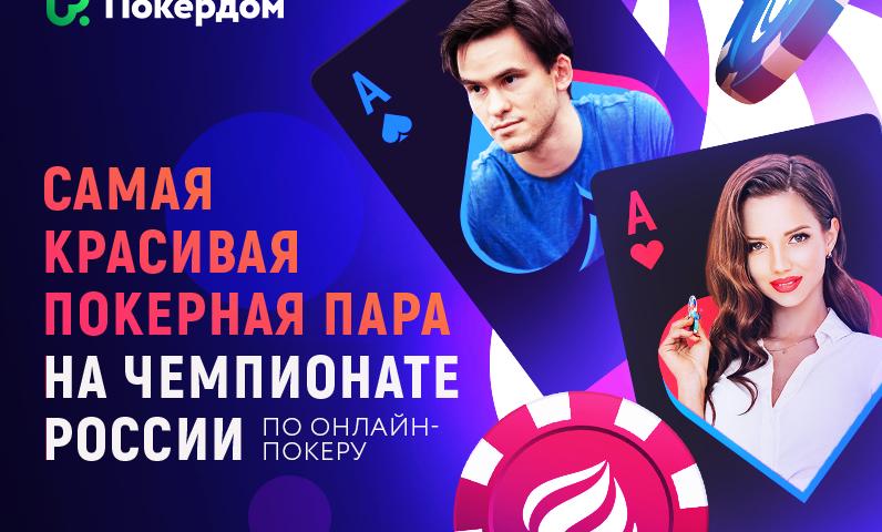 30 000 рублей за Трутеллера